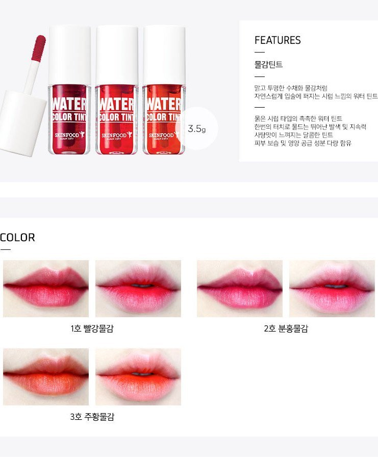 Skinfood Water Color Tint Seoul Next By You Malaysia